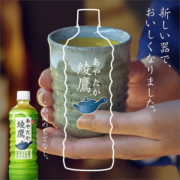 コカ・コーラ 綾鷹 525ml 12本