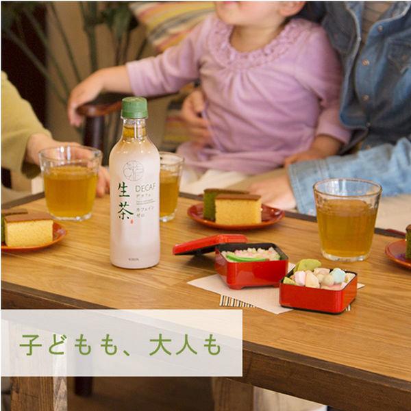 生茶デカフェ 430ml 12本