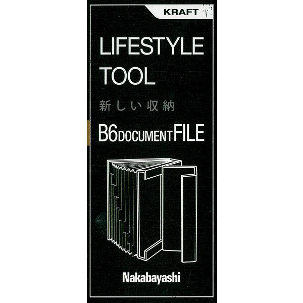 ドキュメントファイル B6 クラフト