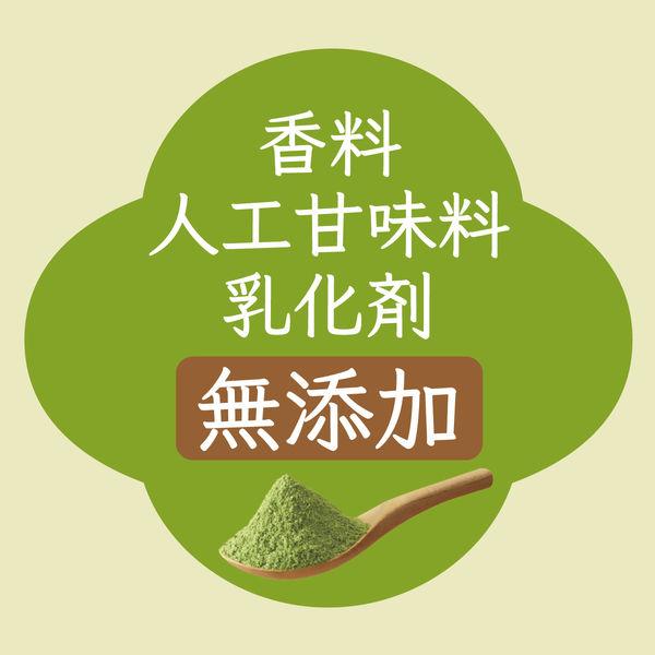 おいしい抹茶ラテ 1袋(160g)