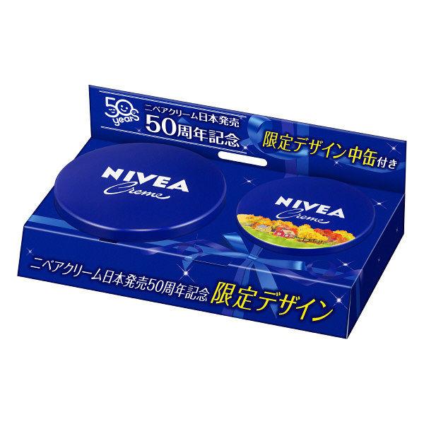 ニベアクリーム 大缶+中缶セット