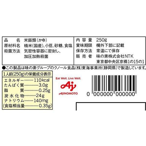 味の素 小豆がゆ 袋250g