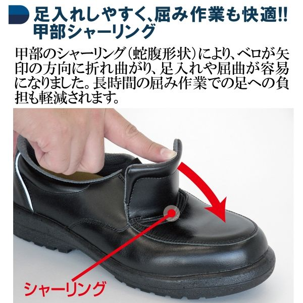 ミドリ安全 静電安全靴 RT119 ブラック 24.0cm(3E) 1足 (直送品)