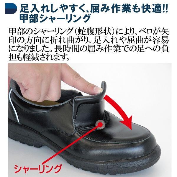 ミドリ安全 静電安全靴 RT119 ブラック 27.5cm(3E) 1足 (直送品)