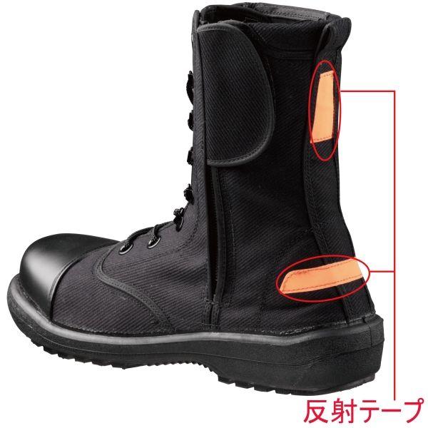 ミドリ安全 消防仕様 静電作業靴 ラバーテック RT541F Pー4CAP 静電 25.0cm 1足(直送品)