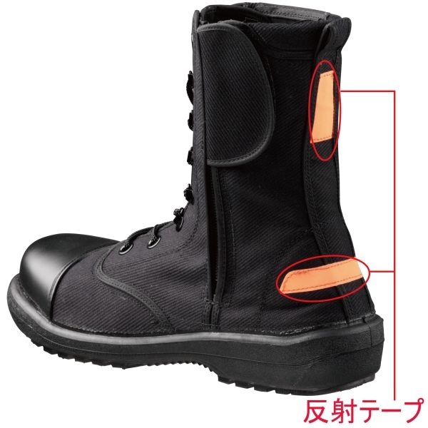 ミドリ安全 消防仕様 静電作業靴 ラバーテック RT541F Pー4CAP 静電 26.5cm 1足(直送品)