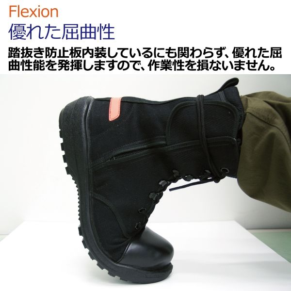 ミドリ安全 救助仕様 静電安全靴 RT541GF Pー4CAP静電 先芯あり 27.5cm 1足(直送品)