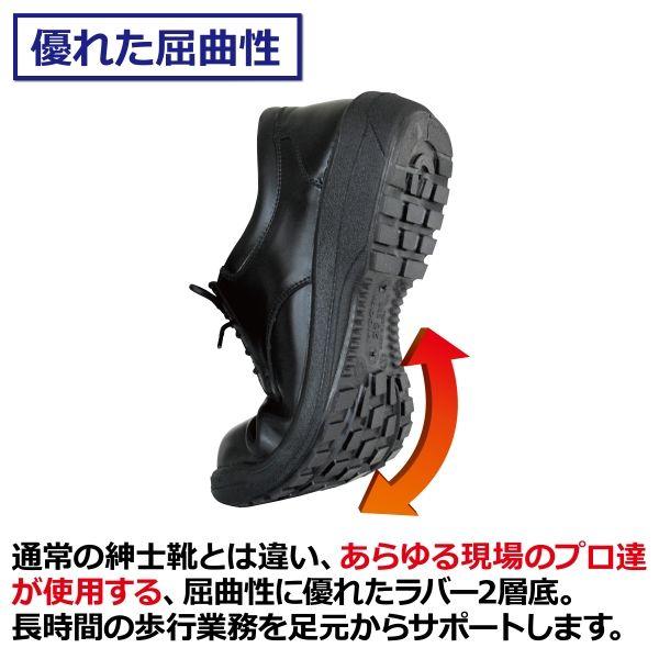 ミドリ安全 ラバーテック 紳士靴 RT1310 ブラック 25.0cm 1足(直送品)