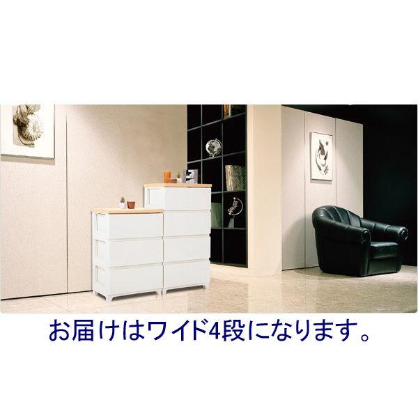 スタイルチェストワイド 4段 1台 JEJ (直送品)