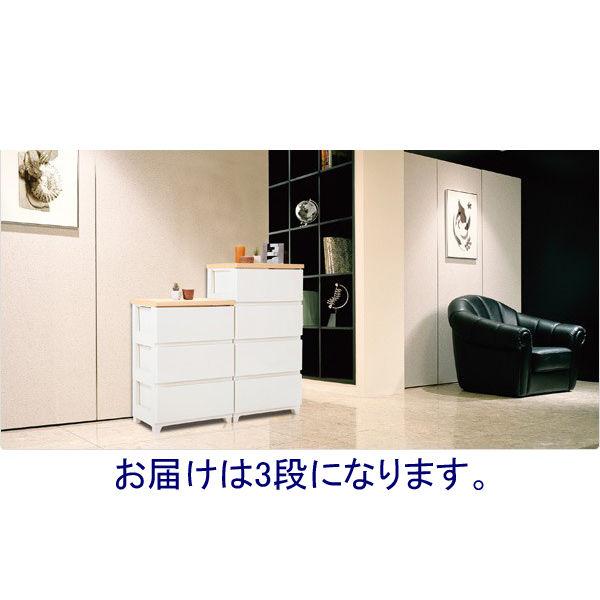 スタイルチェスト 3段 1台 JEJ (直送品)