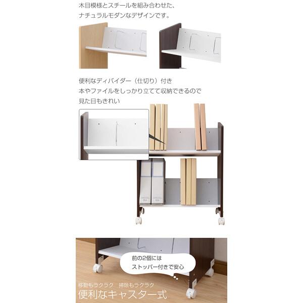 YAMAZEN 木製ファイルラック 2段 ブラウン (直送品)