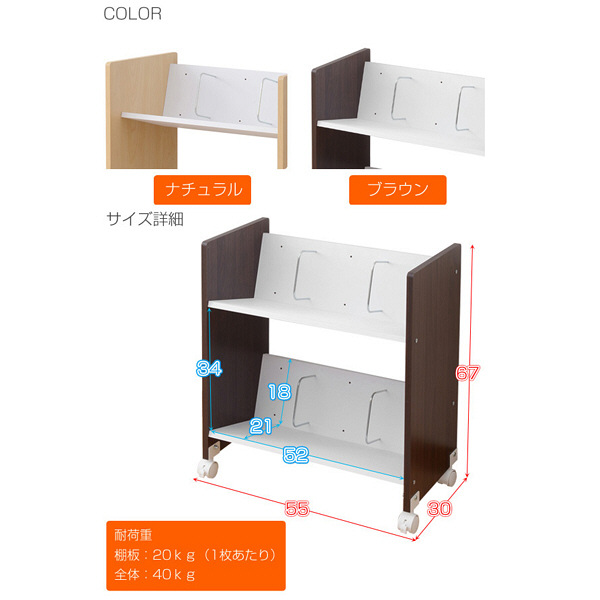 YAMAZEN 木製ファイルラック 2段 ナチュラル (直送品)