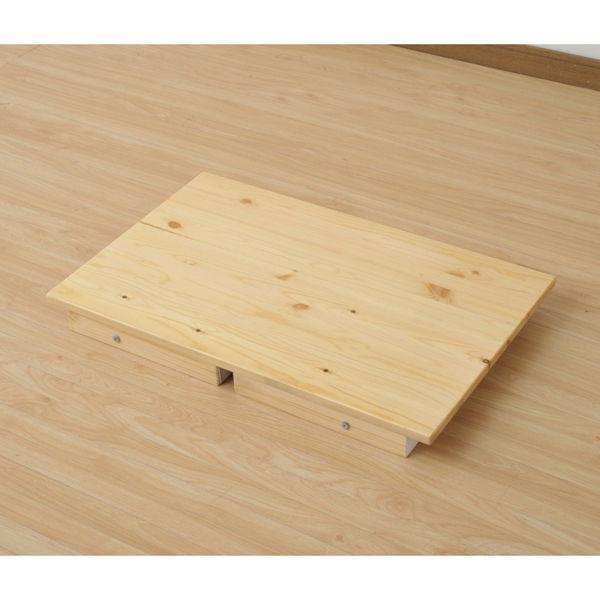 YAMAZEN 折りたたみローテーブル