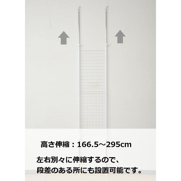 山善(YAMAZEN) 突っ張りパーテーション 幅450mm ホワイト (直送品)