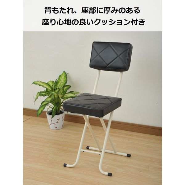 YAMAZEN フォールディングチェア スクエアタイプ ブラック (直送品)