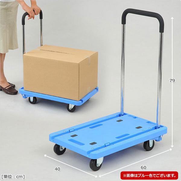 YAMAZEN 快走君 (ブルー) KSK6040BL (直送品)