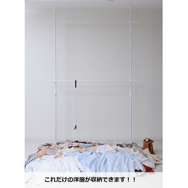 YAMAZEN(山善) 突っ張りポールハンガー ダブル ホワイト 1台 WJ-775R(WH) (直送品)