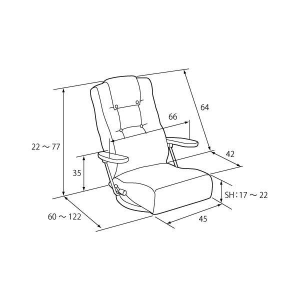 宮武製作所 腰をいたわる座椅子 ブラウン (直送品)