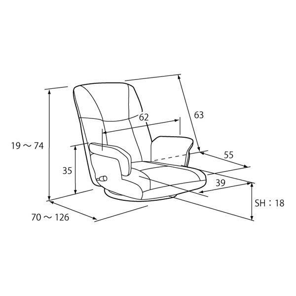 スーパーソフトレザー座椅子 楓