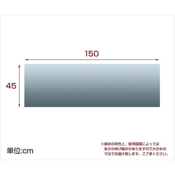 Achilles(アキレス) 高機能テーブルマット タテ45Xヨコ150cm クリア (直送品)