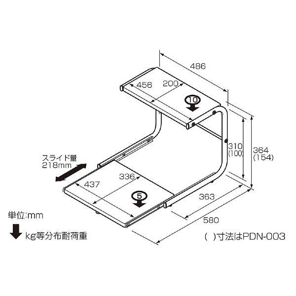 ナカバヤシ ノートスライダー ハイタイプ ホワイト PDN-004W (直送品)