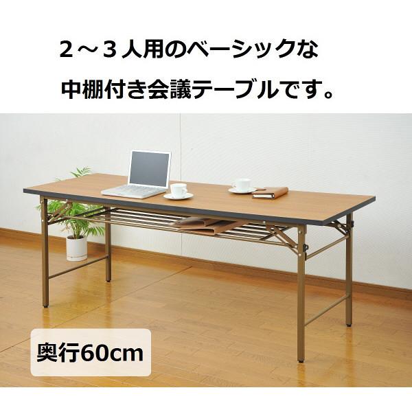 YAMAZEN(山善) 会議用テーブル ブラウン 幅1800×奥行600×高さ695mm 1台 (直送品)