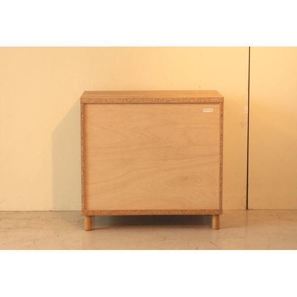 木製チェスト 幅759mm