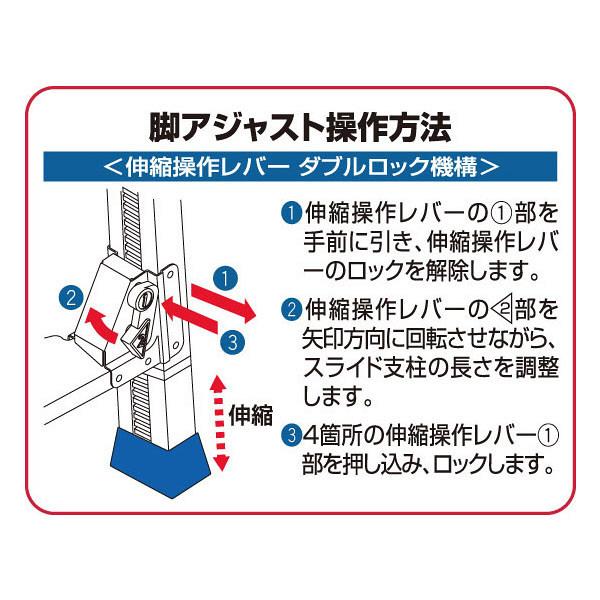 PiCa Corp(ピカコーポレイション) アルミ合金 はしご兼用脚立スタンダード 213cm SCL-210A 1台 (直送品)