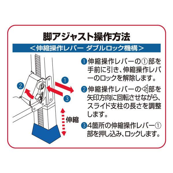PiCa Corp(ピカコーポレイション) アルミ合金 はしご兼用脚立スタンダード 97cm SCL-90A 1台 (直送品)