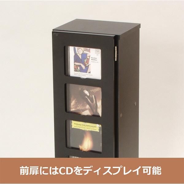 YAMAZEN(山善) CDディスプレイラック5段 幅260×奥行270×高さ800mm ブラック (直送品)