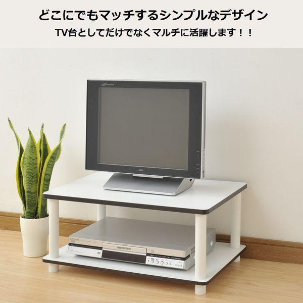 テレビ台 幅600mm