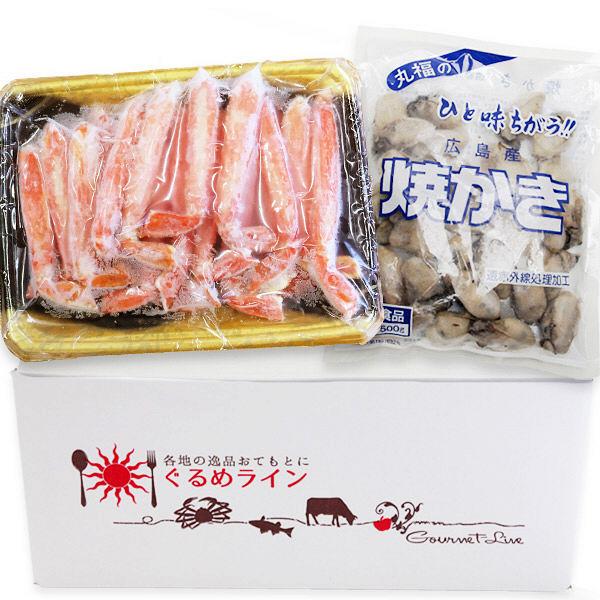 ずわいがにボイル+広島地御前産焼き牡蠣1