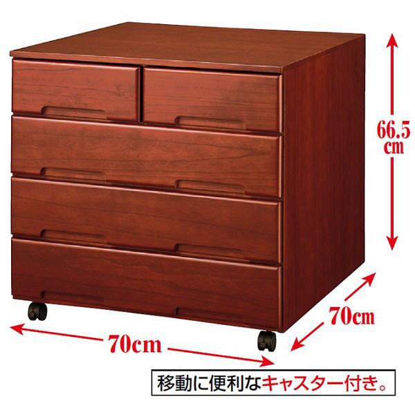 ファミリー・ライフ キャスター付き木製押入れタンス 幅700mm (直送品)