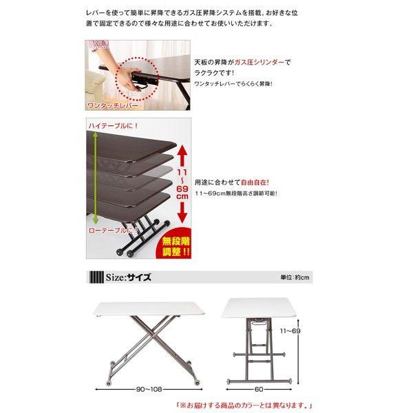 ファミリー・ライフ ガス圧昇降式フリーテーブル ブラウン 幅900~1080×奥行600×高さ110~690mm 1台 (直送品)