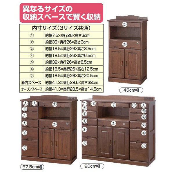 ファミリー・ライフ 鍵・コンセント付き木製マルチチェスト 幅900mm ブラウン (直送品)