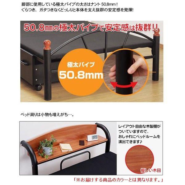 ファミリー・ライフ 木製棚付きパイプベッドSD セミダブル ブラウン (直送品)