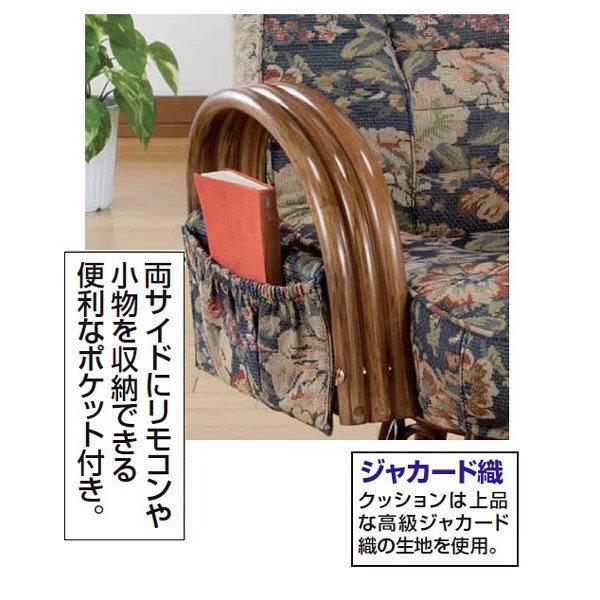 ファミリー・ライフ 籐リクライニング回転座椅子 ロータイプ ハニーブラウン (直送品)