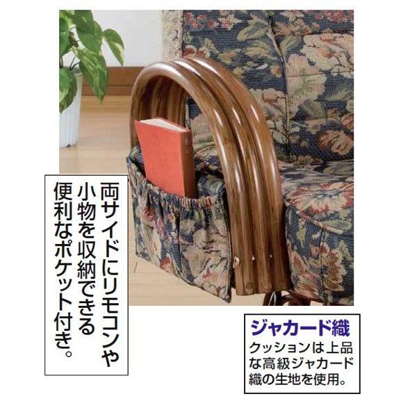 藤リクライニング回転座椅子 ミドルタイプ