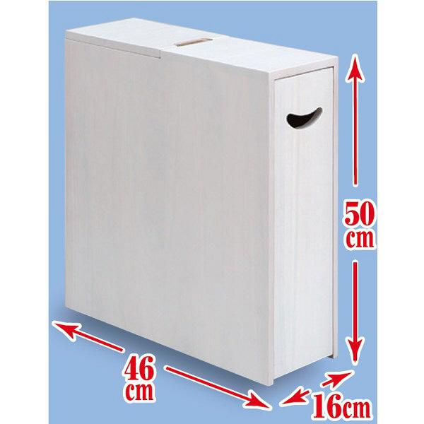 ファミリー・ライフ 木製薄型スライドトイレラック ホワイト (直送品)