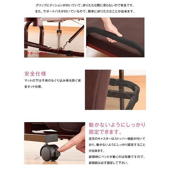 ファミリー・ライフ 低反発収納式電動リクライニングベッド セミダブル 幅1270×奥行2080×高さ500mm (直送品)