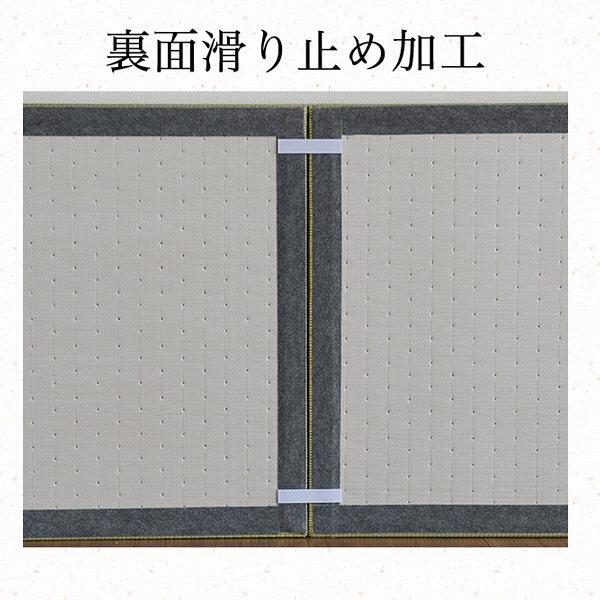 フローリング畳 4枚セット