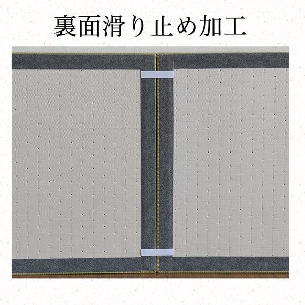 フローリング畳 オルロ 3枚セット 広浜 (直送品)