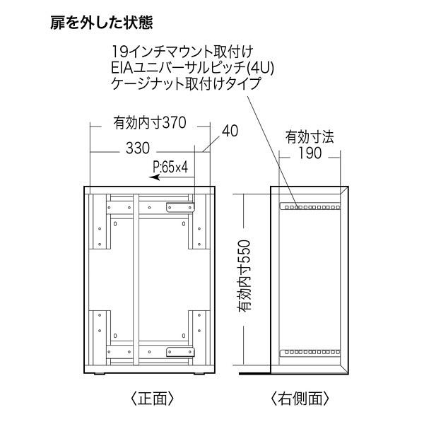 サンワサプライ HUBボックス(4U) W420×D240×H600mm CP-HBOX4U 1台 (直送品)
