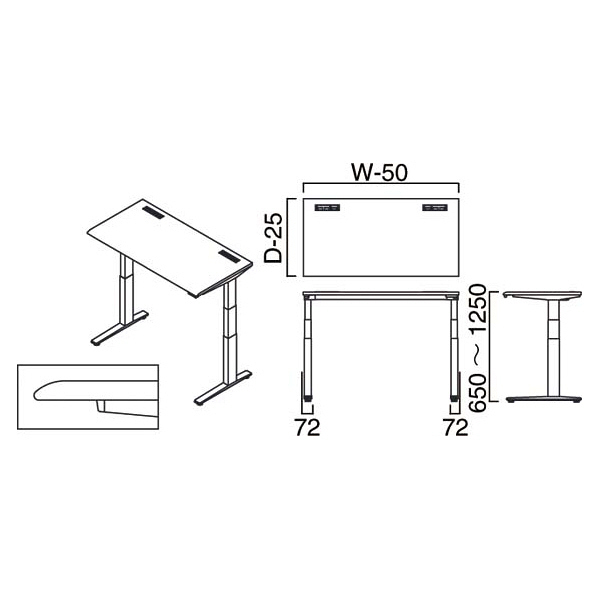 岡村製作所(オカムラ) スイフト スタンディングデスク 上下昇降式 平机 ネオウッドミディアム/ホワイト 幅1800×高さ650~1250mm 1台 (直送品)
