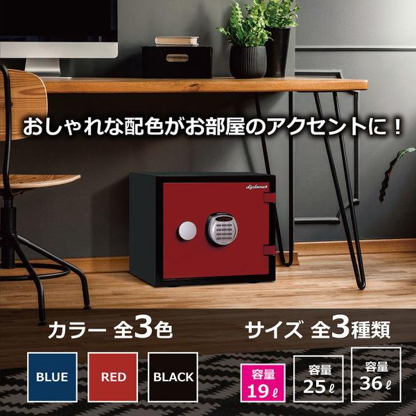 耐火・耐水デザイン金庫 19L