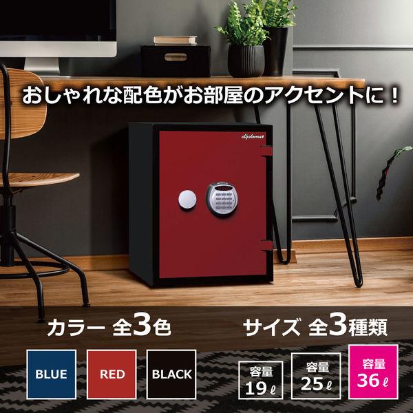 耐火・耐水デザイン金庫 36L