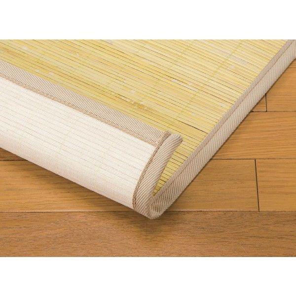 ファミリー・ライフ 天然籐表皮カーペット 1760×2610mm (直送品)
