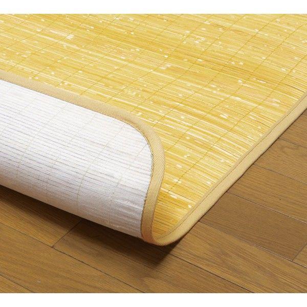 ファミリー・ライフ 天然籐表皮カーペット 2610×3520mm (直送品)