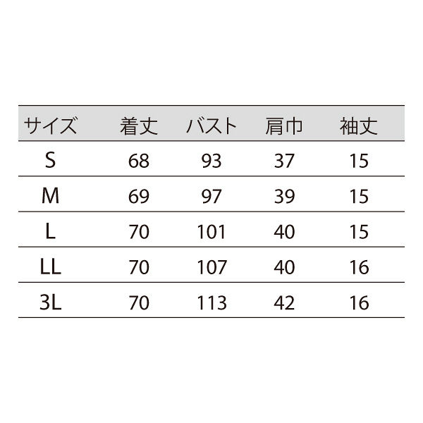 住商モンブラン ローラアシュレイ ナースジャケット レディス 半袖 オフホワイト×アメリブルー LL LW803-13 (直送品)