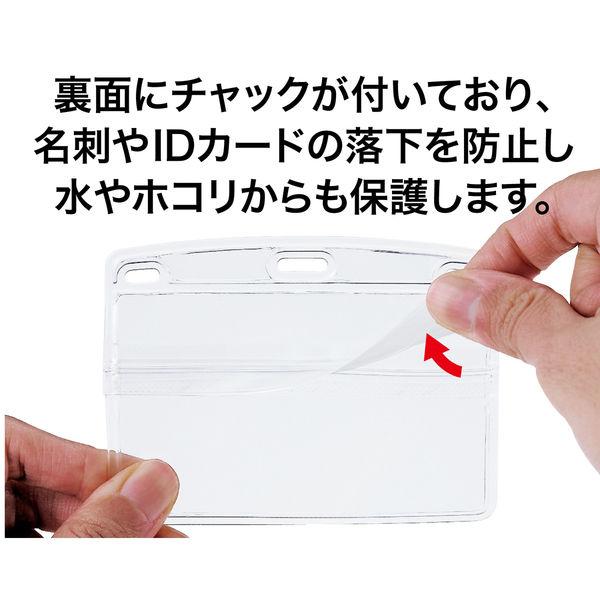 オープン工業(OPEN) OP 吊り下げ名札 名刺サイズ 10枚 青 NL-8-BU 1袋(10枚) 754-6131(直送品)